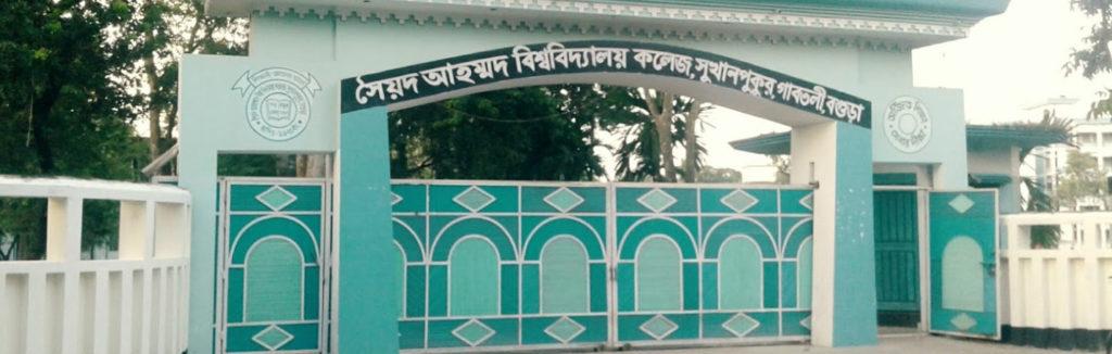 Syed Ahmed college Bogra, Bangladesh