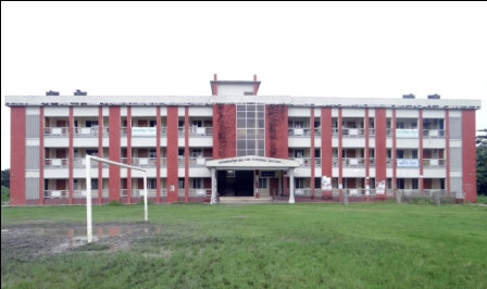 Noakhali government women's college