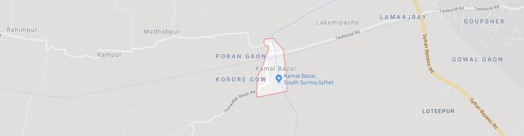 Kamalbazer Postal Code Sylhet