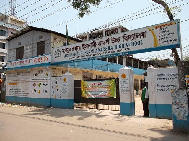 Abdul Gafur Islami Ideal High School and College