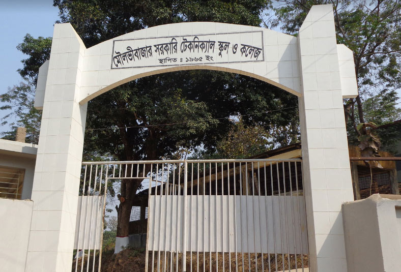 Moulvibazar Technical School and College