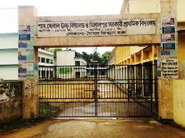 Shah Helal High School Moulvibazar